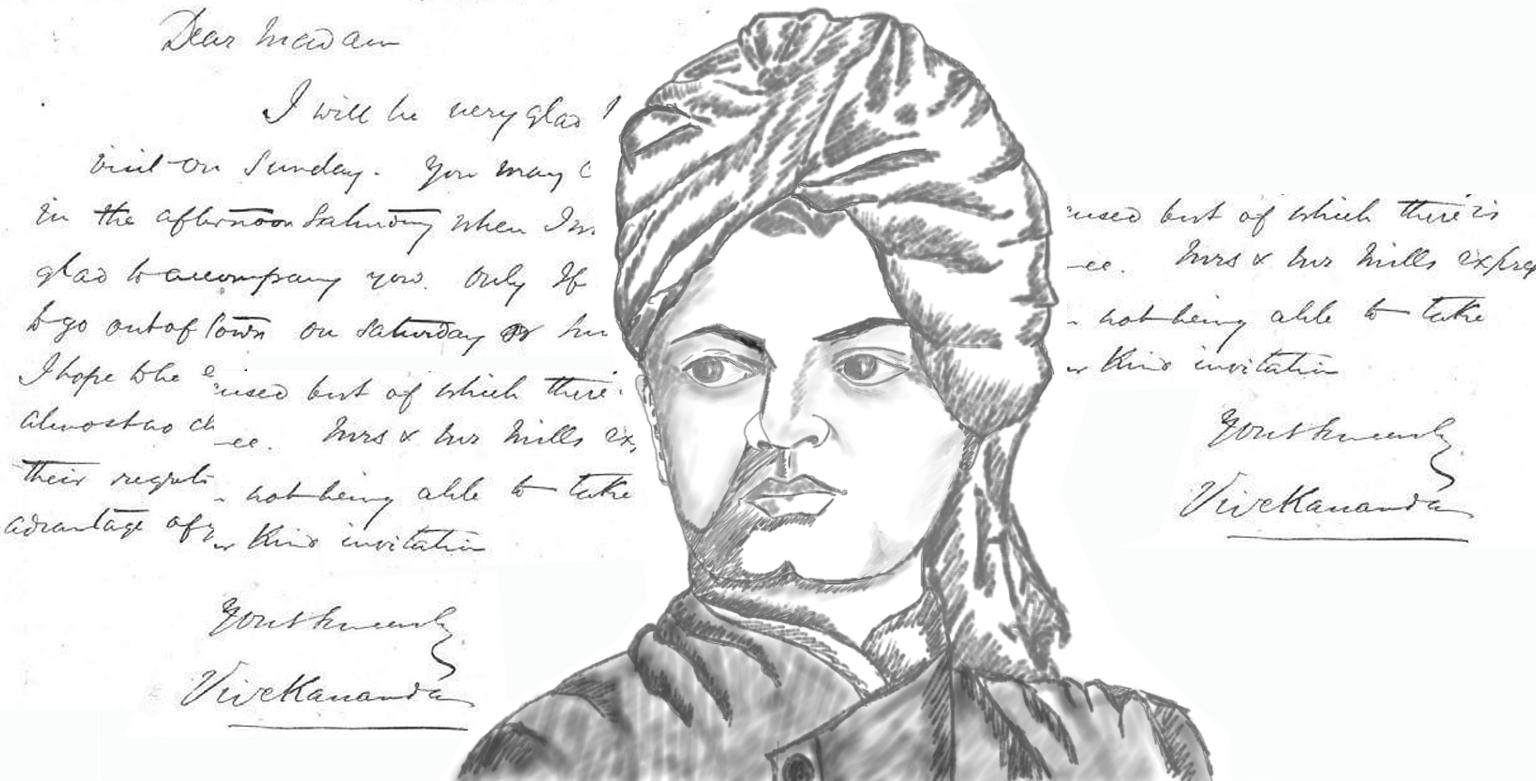 jharbati